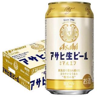 アサヒ(アサヒ)の新品未開封 アサヒ 生ビール (マルエフ) 350ml×24本 生産中止★不死鳥(ビール)