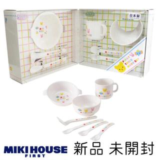 ミキハウス(mikihouse)のMIKIHOUSE 食器セット 新品 未開封(離乳食器セット)