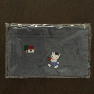 familiar - ファミリア♡マスクケース♡ネイビー