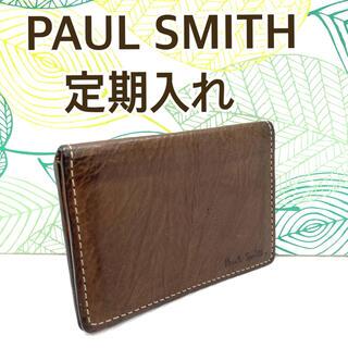ポールスミス(Paul Smith)のPAUL SMITH ポールスミス 定期入れ 名刺入れ カード入れ ブラウン(名刺入れ/定期入れ)