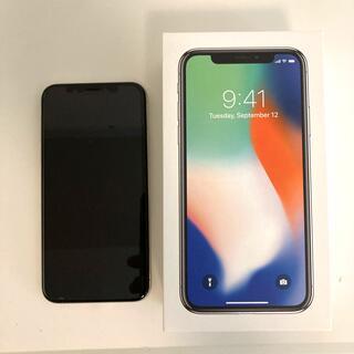 Apple - iPhone X 256G