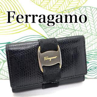 フェラガモ(Ferragamo)のFerragamo フェラガモ  キーケース ブラック(キーケース)