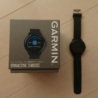 ガーミン(GARMIN)のガーミン vivoactve 3 ミュージック(トレーニング用品)