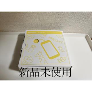エヌティティドコモ(NTTdocomo)のmari 様専用 docomo キッズ携帯 sh03m 黄色4 ピンク4(携帯電話本体)