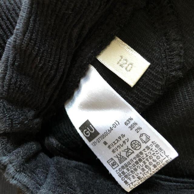 GU(ジーユー)のGU  コーデュロイ レギンスパンツ 120cm キッズ/ベビー/マタニティのキッズ服男の子用(90cm~)(パンツ/スパッツ)の商品写真