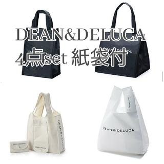 DEAN & DELUCA - DEAN&DELUCA クーラーバッグ 4点セット エコバッグ 新品 正規品
