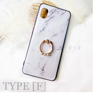 スマホケース Galaxy A51 新品未使用 大理石風