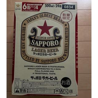 サッポロ(サッポロ)のサッポロ 赤星 ラガービール [ 500ml×24本 ](ビール)