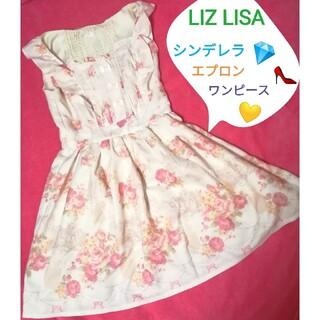 LIZ LISA - リズリサ シンデレラエプロンワンピース
