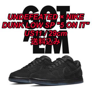 """ナイキ(NIKE)のUNDEFEATED × NIKE DUNK LOW SP """"5 ON IT""""(スニーカー)"""
