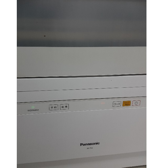 Panasonic(パナソニック)のパナソニック食器洗い乾燥機 高温除菌 エコナビ NP-TH1 スマホ/家電/カメラの生活家電(食器洗い機/乾燥機)の商品写真