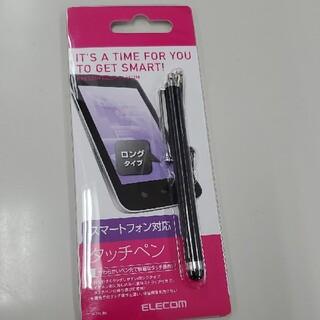 ELECOM - タッチペン ELECOM P-TPLBK