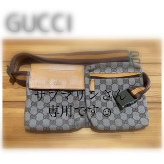 Gucci - GUCCI