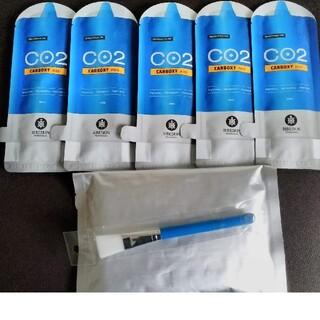 カーボキシー 高濃度炭酸パック5回分 正規品 匿名配送