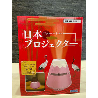 日本プロジェクター&ライト(プロジェクター)