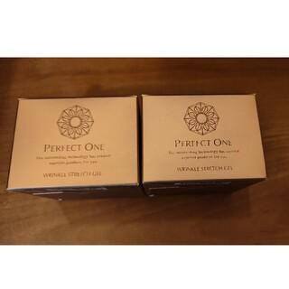 PERFECT ONE - 二個セット パーフェクトワン 薬用リンクルストレッチジェル 美容液ジェル 50g