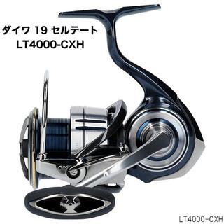 DAIWA - ダイワ 19 セルテート LT4000-CXH