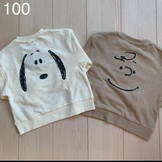 スヌーピー(SNOOPY)の【スヌーピー】トレーナー 2点セット 100(Tシャツ/カットソー)