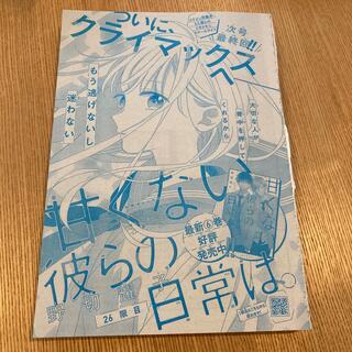 コウダンシャ(講談社)のデザート 2021年 10月号(アート/エンタメ/ホビー)