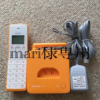 SHARP - SHARP コードレス電話機