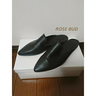 ローズバッド(ROSE BUD)のROSE  BUT☆フラットレザーサンダル  (ミュール)