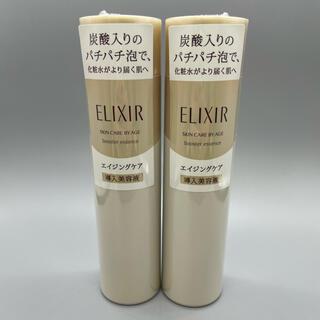 ELIXIR - エリクシール シュペリエル ブースターエッセンス  90g * 2セット
