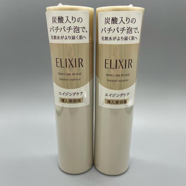 ELIXIR(エリクシール)のエリクシール シュペリエル ブースターエッセンス  90g * 2セット  コスメ/美容のスキンケア/基礎化粧品(ブースター/導入液)の商品写真