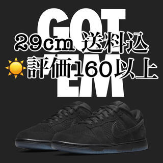 NIKE - 送料込 29cm UNDEFEATED x NIKE  DUNK LOW SP