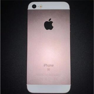 iPhone - iPhone SE 第一世代 32GB ローズゴールド 美品 ※要バッテリー交換
