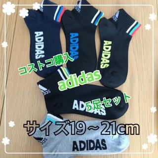 adidas - コストコ adidas アディダス 靴下 ソックス 5足セット 19〜21㎝