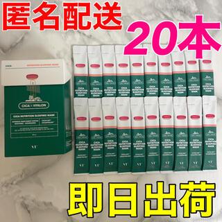 VT★シカニュートリションスリーピングマスク20本!韓国コスメ cicaクリーム(フェイスクリーム)