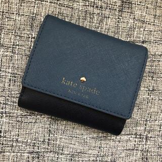 ケイトスペードニューヨーク(kate spade new york)の二つ折り財布(財布)