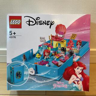 Lego - レゴ(LEGO) ディズニープリンセス アリエルのプリンセスブック