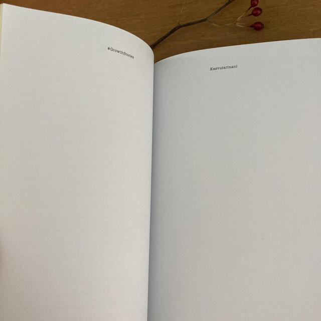 marimekko(マリメッコ)のマリメッコ マイストーリーノート+日経ウーマン自己肯定感ノート レディースのファッション小物(その他)の商品写真