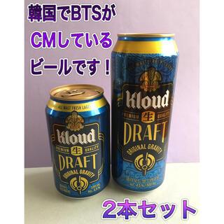 クラウド 韓国 缶ビール 500ml&330ml 2本セット BTS(ビール)
