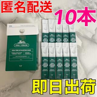 VT★シカトーンアップスリーピングマスク10本!韓国コスメ 美白 cica(フェイスクリーム)