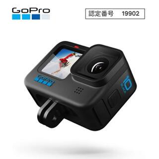 ゴープロ(GoPro)のGoPro HERO10 CHDHX-101-FW ゴープロ新品未使用(ビデオカメラ)