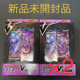 ポケモン(ポケモン)のポケモンカード ミュウツー V-UNION 新品未開封(Box/デッキ/パック)