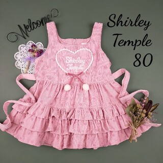 シャーリーテンプル(Shirley Temple)のシャーリーテンプル コーデュロイ フリル ティアード ハート ワンピース 80(ワンピース)
