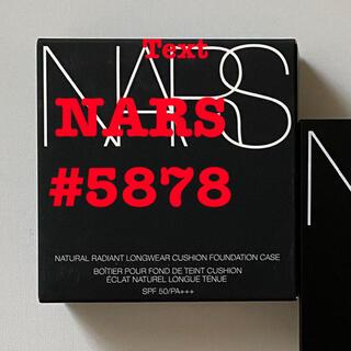 ナーズ(NARS)のNARS / ナーズ ナチュラルラディアントロングウェア クッションファンデ(ファンデーション)