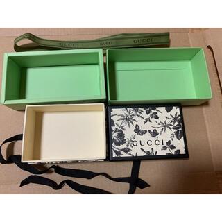 グッチ(Gucci)のグッチ 小型BOX 箱(ラッピング/包装)
