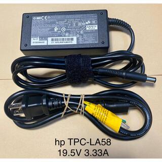 ヒューレットパッカード(HP)の☆送料込み☆中古HP純正品ACアダプター 19.5V 3.33A (PC周辺機器)