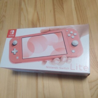 Nintendo Switch - Nintendo Switch ライト 本体 コーラル ピンク