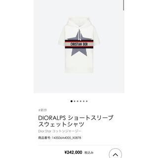 Dior - DIOR✨ ショートスリーブ スウェットシャツ
