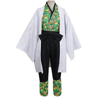 錆兎 コスプレ 衣装(衣装一式)