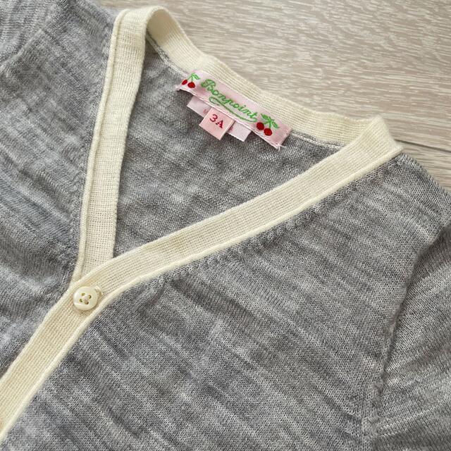 Bonpoint(ボンポワン)のボンポワン カーディガン size3A bonpoint キッズ/ベビー/マタニティのキッズ服男の子用(90cm~)(カーディガン)の商品写真
