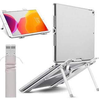 折りたたみ式 軽量 ノートパソコン&タブレット スタンド