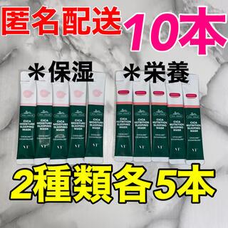 VT★シカスリーピングマスク2種類10本set!韓国コスメ cica クリーム(フェイスクリーム)