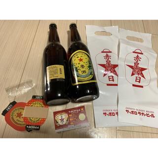 サッポロ(サッポロ)のサッポロ 非売品(ビール)
