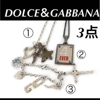 ドルチェアンドガッバーナ(DOLCE&GABBANA)のドルチェ&ガッバーナ ストーン装飾コルノ等 ブレスレットネックレス  3点セット(ネックレス)